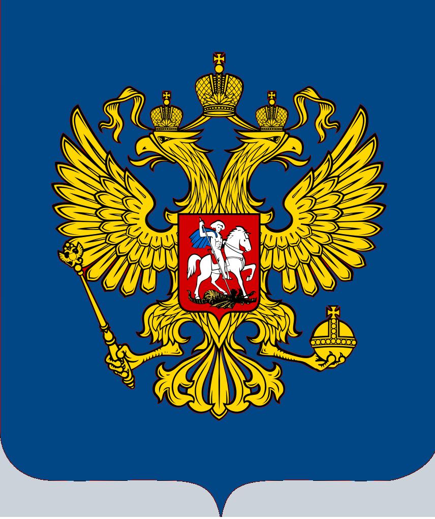 All-Russian Fed COA.png