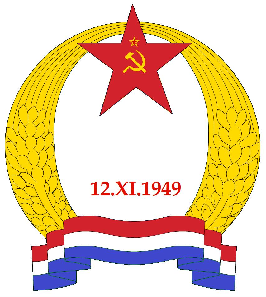 Communist France Seal BurAsc.png