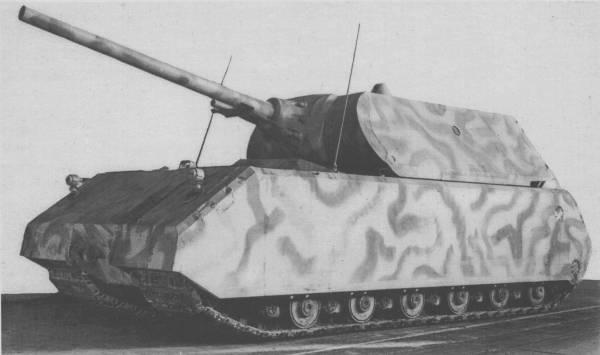 Inca Yaguara heavy tank.jpg