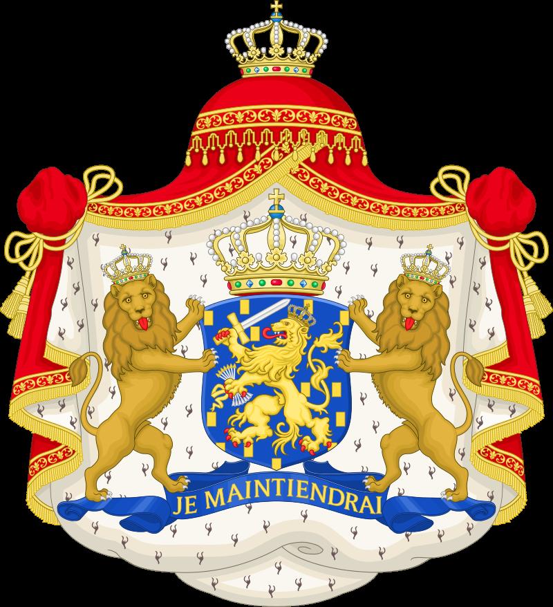 Королевство Нидерландов (Царствуй на славу)