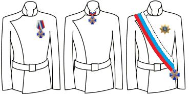 Орден Святителя Николая Чудотворца (МПБД)