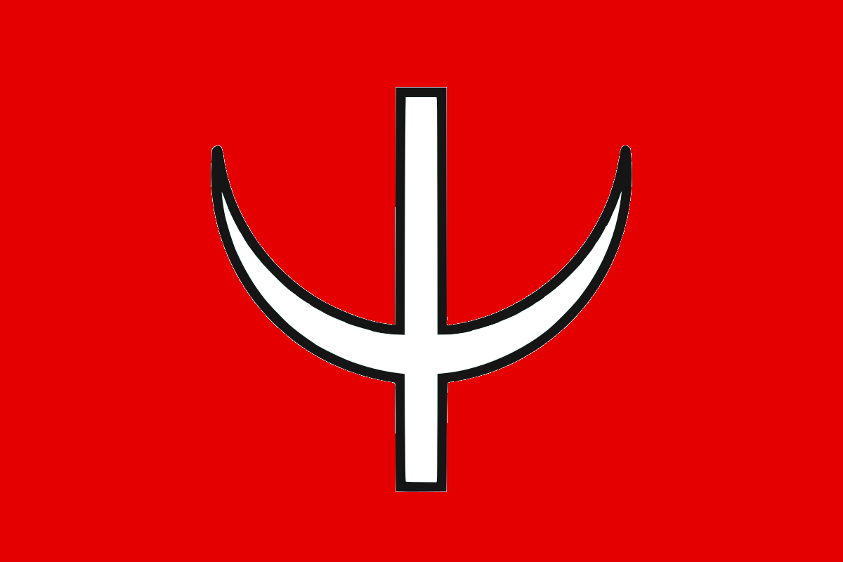 Flag of Turkey (Supremacy).png