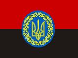 Ukraine Republican Coalition (1983: Doomsday)