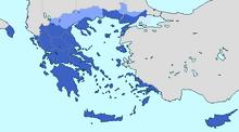 Location of Hellenic Federation