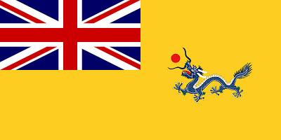 British China (Raj Karega Khalsa)
