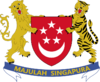 Escudo de Singapur (Gran Imperio Alemán)