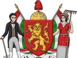 Британская республика (Свобода, равенство, братство!)