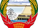 Северная Корея (Социализм с человеческим лицом)