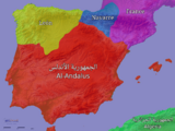 Andalusian Empire