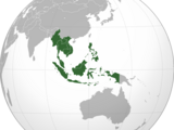 Austronesia (The Austronesian Unification)