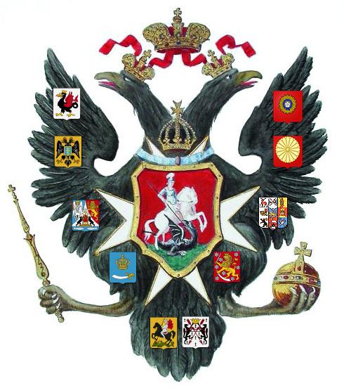 Павел I (МФиР)