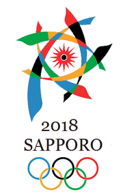 Sapporo 2018 Bid Logo.png