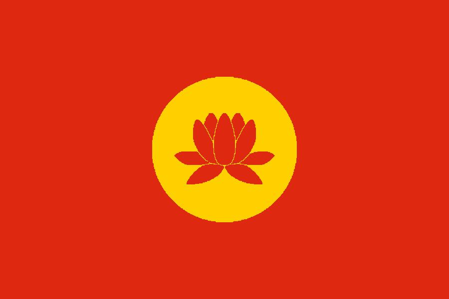 Anhui (Great Nuclear War)