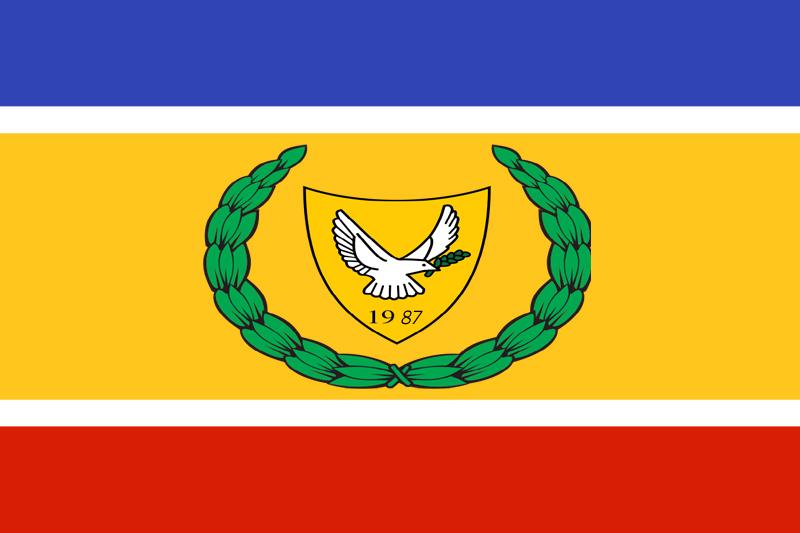 UL Flag 2.jpg
