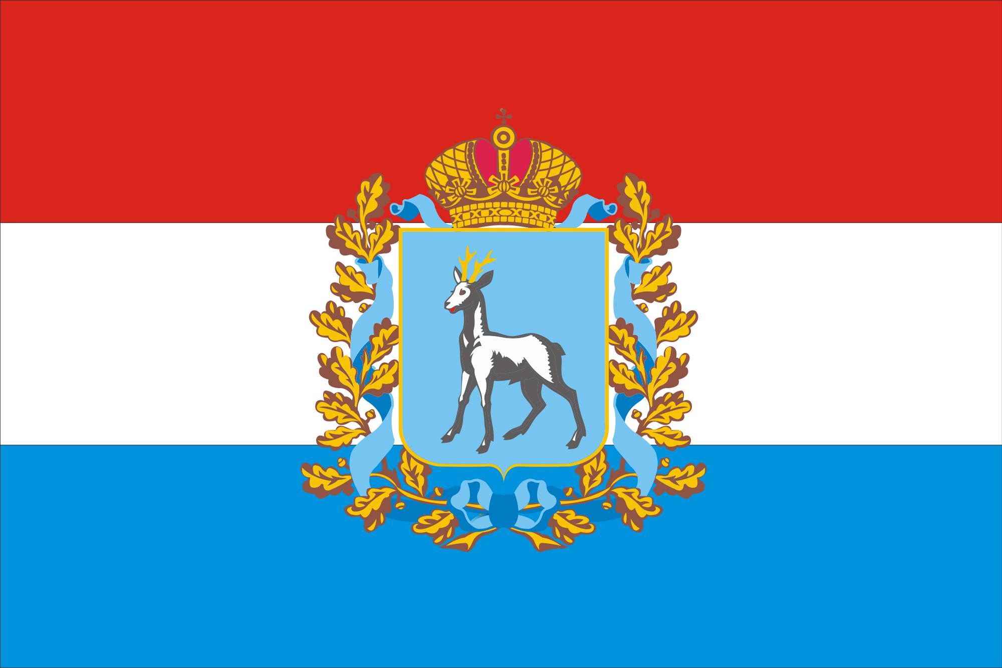 Bandera Volgoburgo-GIA.png