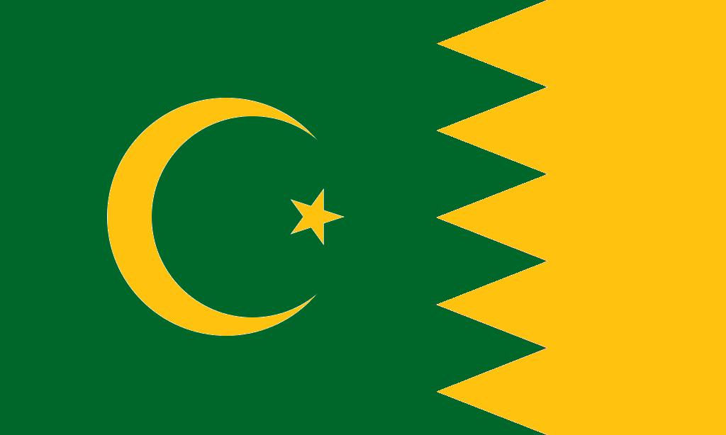 Egipto (Poitiers 732)