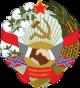 Escudo de Armas de La Confederación