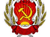 Russian FSR (Twilight of a New Era)