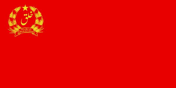 República Democrática de Afganistán (Gran Imperio Alemán)