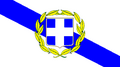 Flag of Delian League