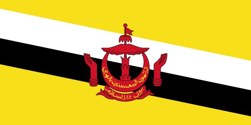 Brunéi (MNI)