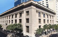 Vista exterior edificio BCCh (26986595731).jpg