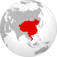 Location of USRCV