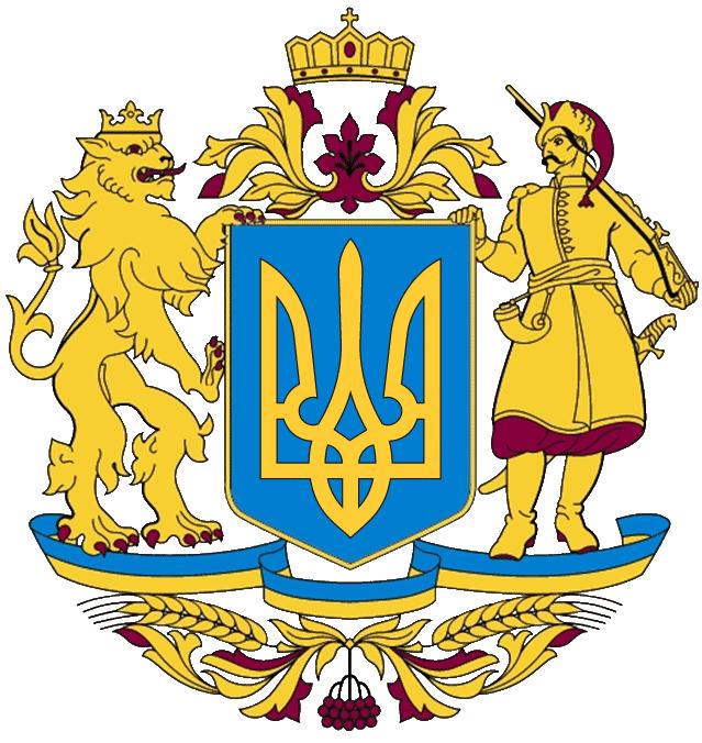 Ucrania (Gran Imperio Alemán)