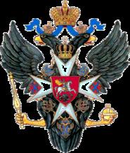 Российская Империя (Трагедия Мадридского двора)