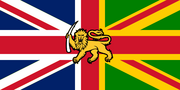 United Kingdom of England and New Britain 1983 Doomsday flag.png