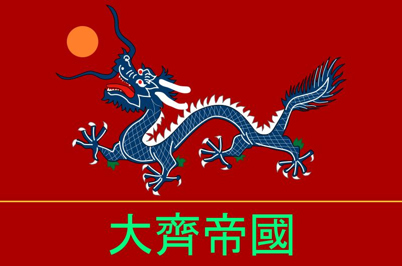 800px-China Qi Empire Flag.png