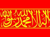 Al-Andalus (Pure Arabica)