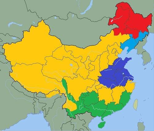 China (1918-1925).jpeg