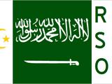 Religious Sovereign Order of Muhammad (Proxima Centauri)