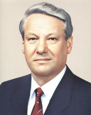 Борис Николаевич Ельцин (Кремлевский Резидент)