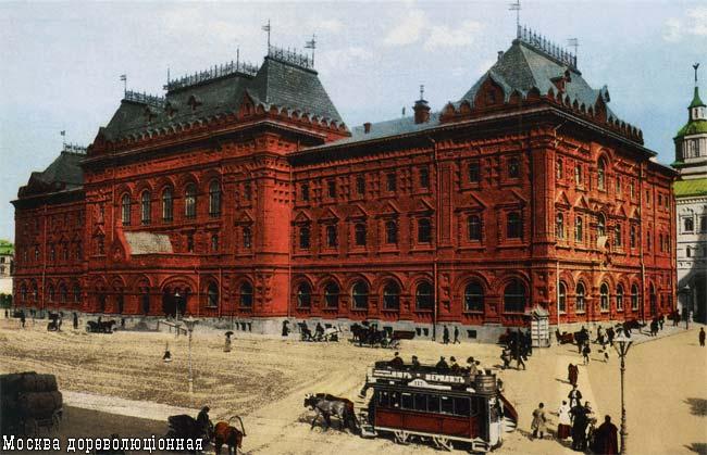 Здание Московской городской Думы (МПБД)