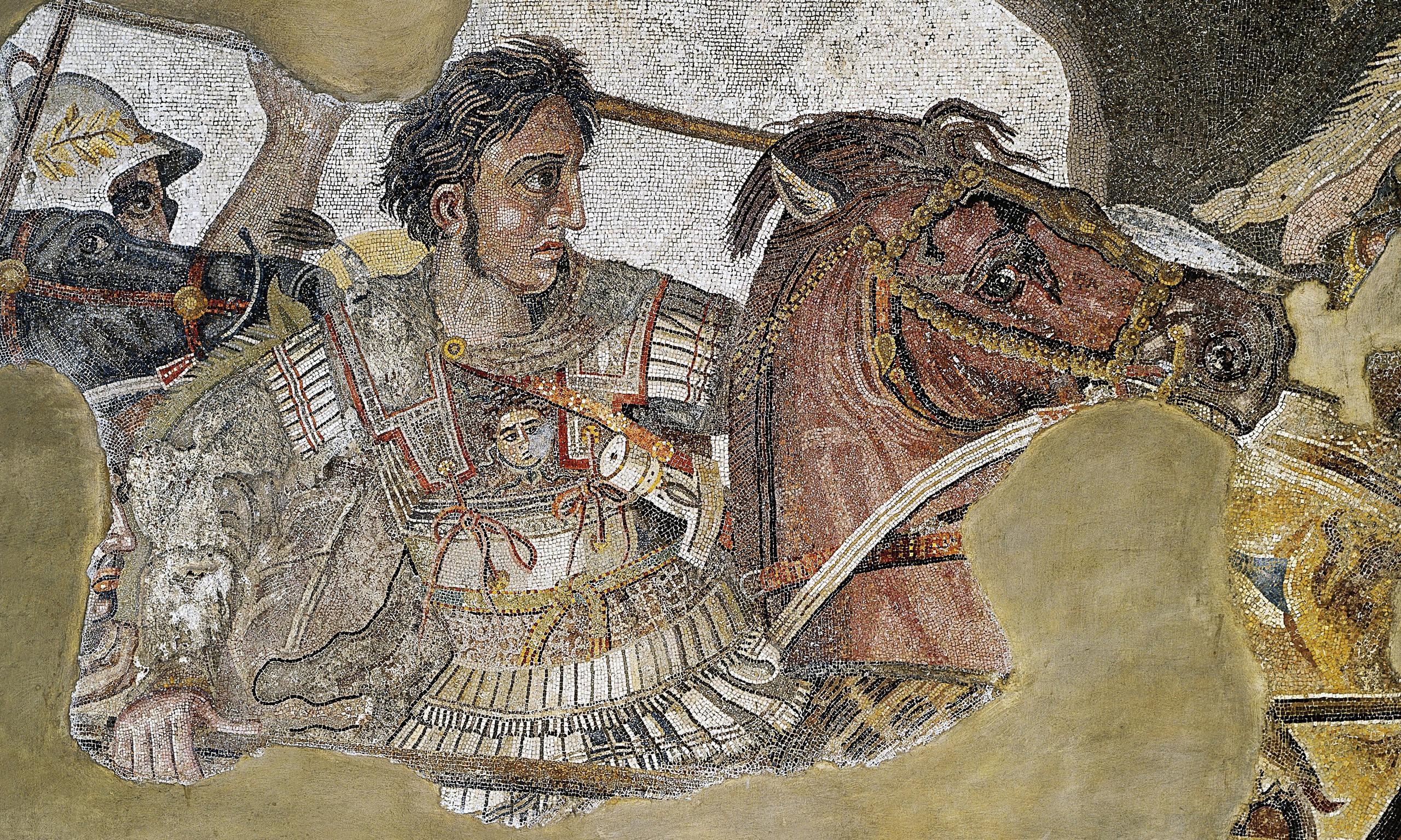 Alexander III (Alexandros)