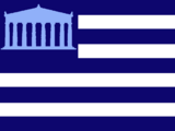 Greece (Vegetarian World)
