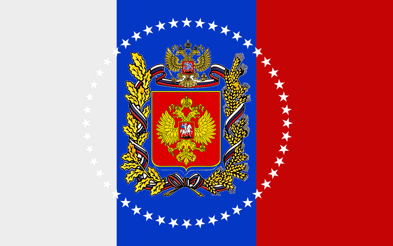 High Chancellor Flag of RIC.png