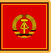 500px-Flag of president of East Germany svg