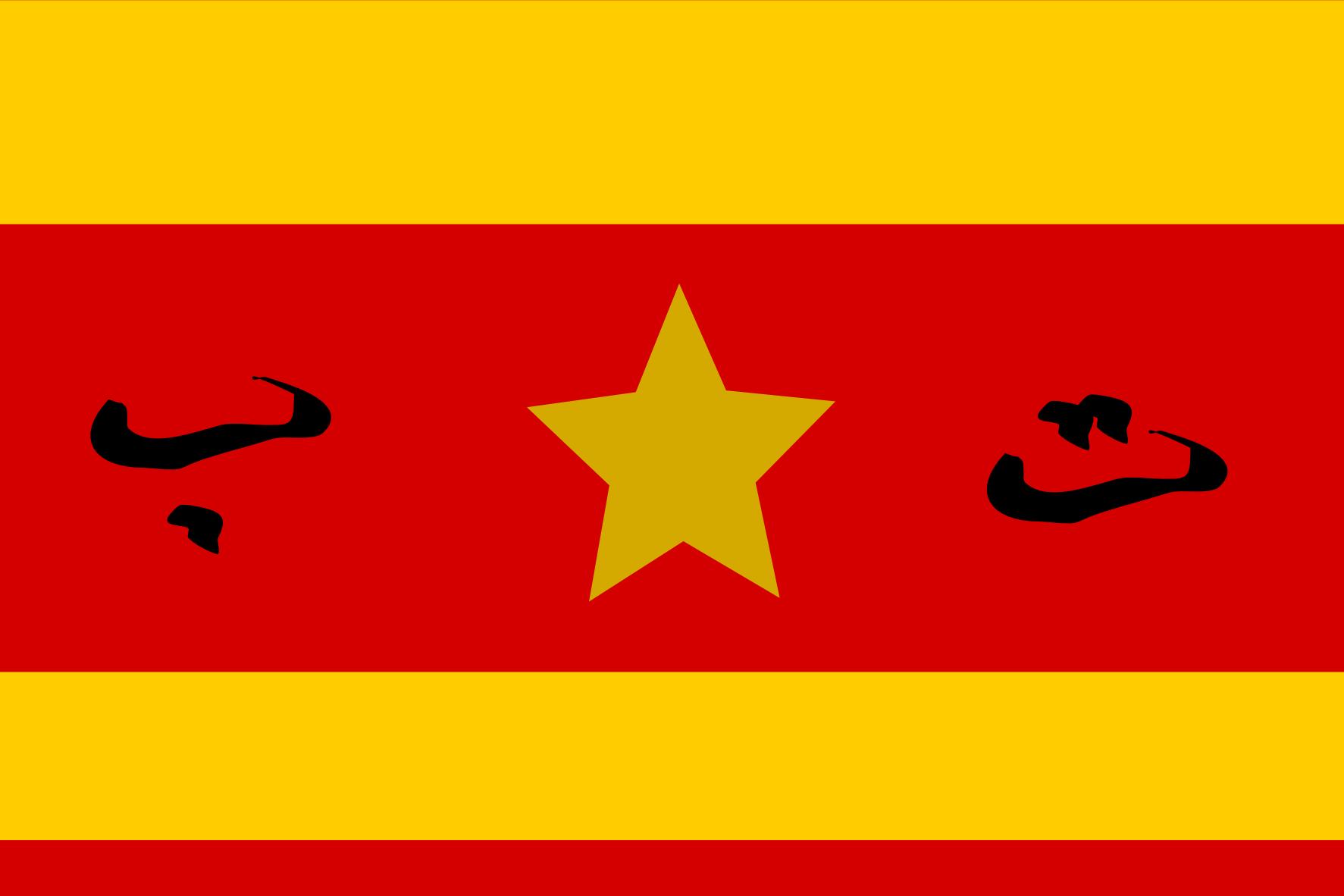 Bati-Turkestan (1983: Doomsday)