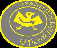 Moneta bita przez Kormesje