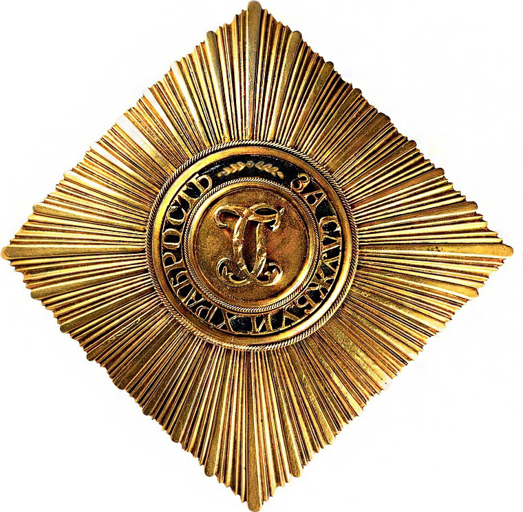Орден Святого Георгия (МПБД)