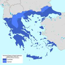 Location of Greek Federation