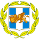 Coat of Arms of Heptanēsa