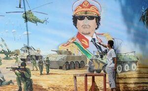 Графiцi Кадафi.jpg