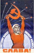 Плакат2