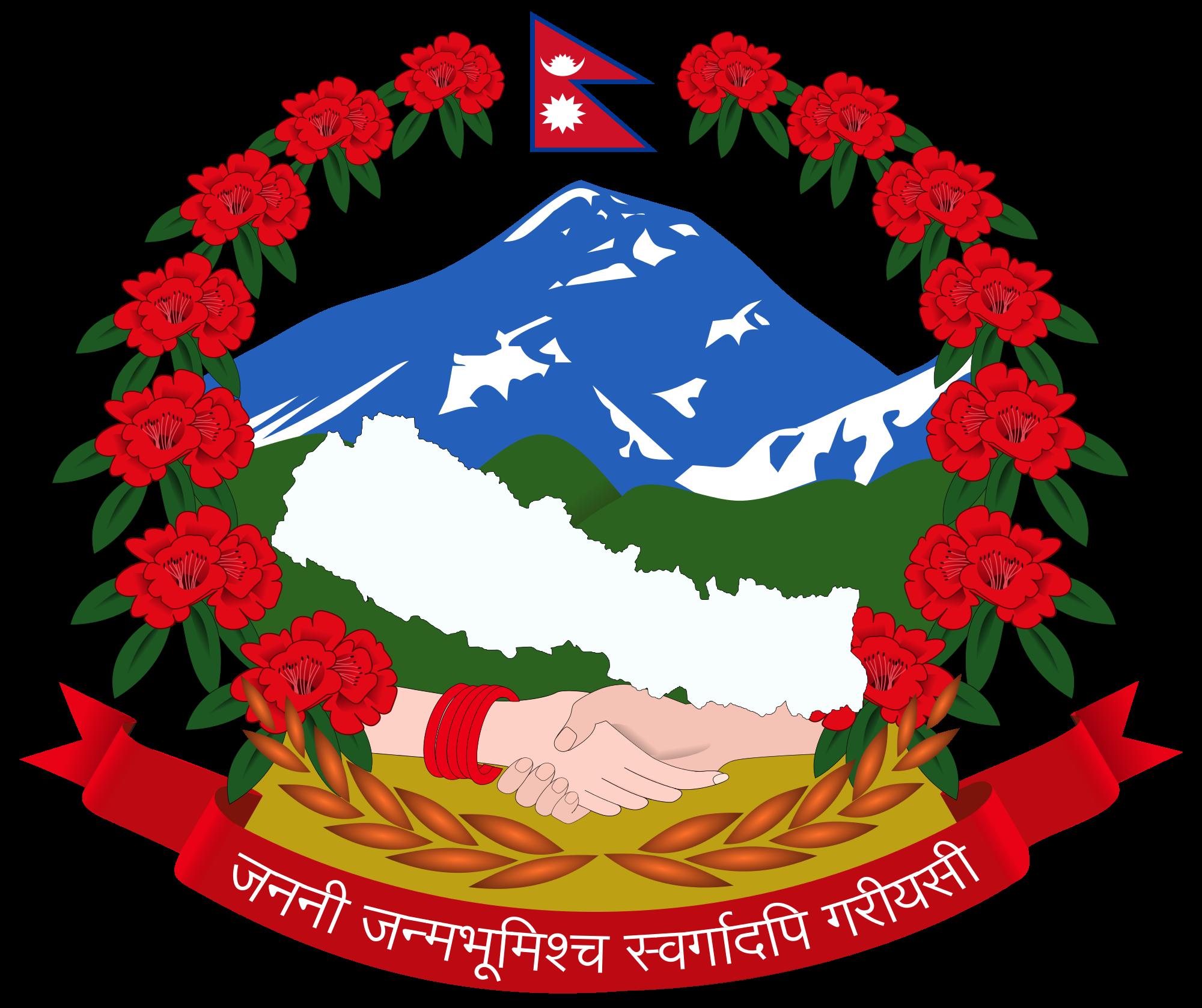 Nepal (MNI)