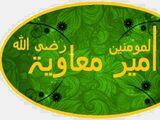 List of Umayyad Caliphs (Saracen Jihad)