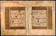 Qur'an Tabari